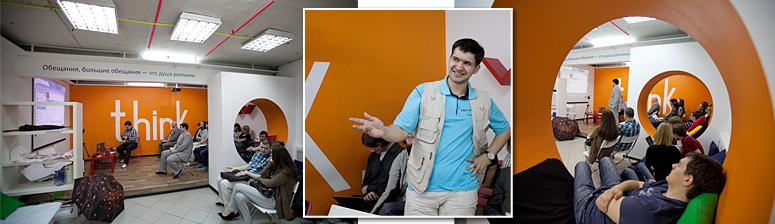 Office 365 от компании Microsoft для студентов ИГУМО