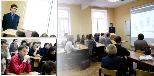 Стратегический семинар Селиванова Игоря Андреевича