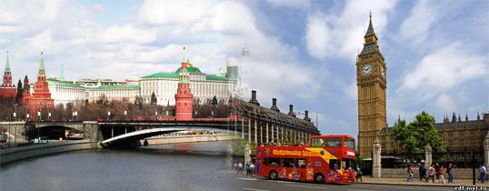 Лондон – наш город!