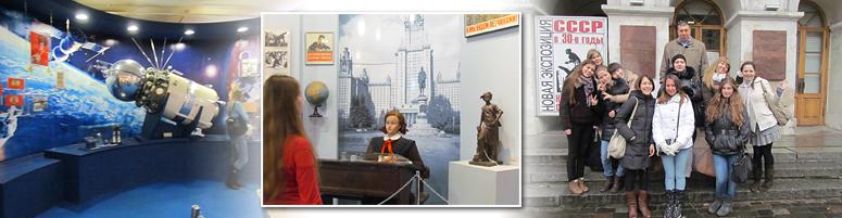 Экскурсия студентов ИГУМО в Музей современной истории России