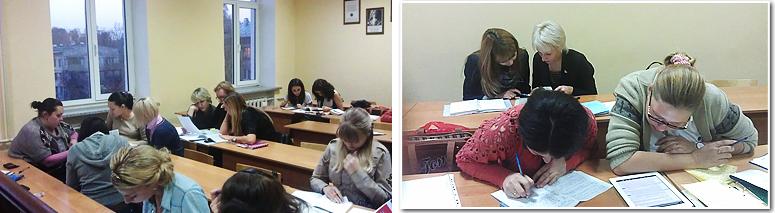 Юридический факультет ИГУМО: к финишу – с профессиональными компетенциями