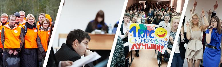 Абитуриентам-2012: слово об институте
