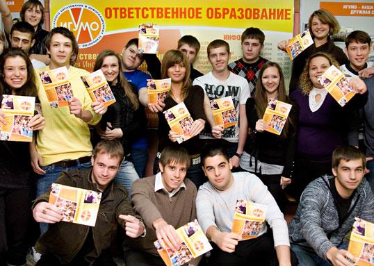 25 января — День российского студента