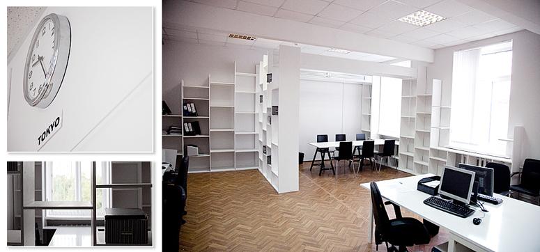 Учебный офис