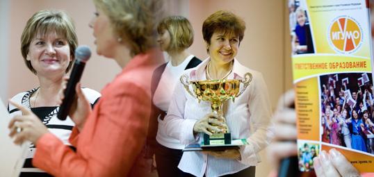 Торжественная церемония награждения лучших преподавателей и сотрудников ИГУМО – 2009