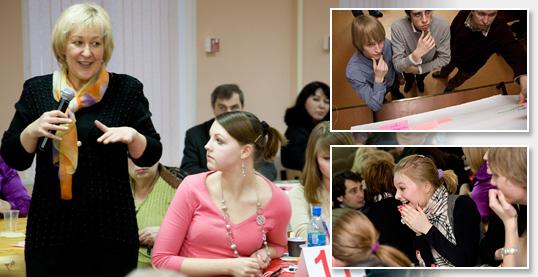 Встреча во Всемирном кафе, открытом в Институте гуманитарного образования и информационных технологий