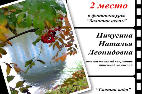 Фестиваль науки в ИГУМО