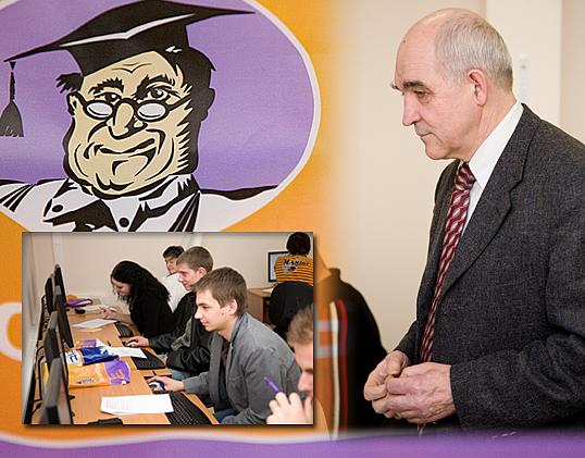 18 марта 2008 г. в ИГУМО прошел Конкурс на знание студентами справочно-правовой системы «КонсультантПлюс».