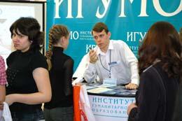 21-я Международная выставка — Образование и карьера