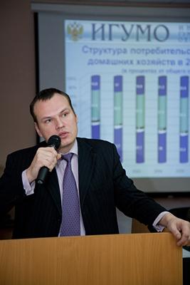 """""""Устойчивое и эффективное развитие внутренней торговли Российской Федерации"""""""