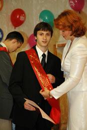 Вручение государственных дипломов 2005
