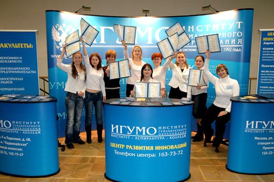 22-я Московская международная выставка «Образование и карьера — XXI век»