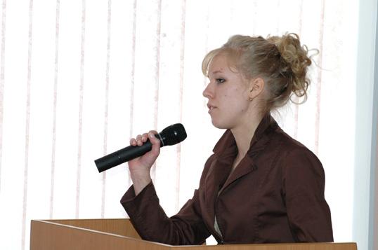 Планирование: международные, экономические, правовые и психологические проблемы (факультет экономики и менеджмента)