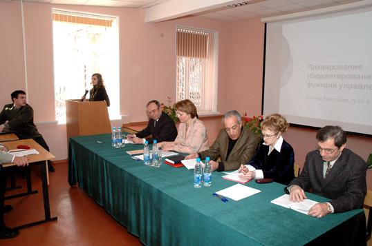 """""""Планирование: международные, экономические, правовые и психологические проблемы»"""