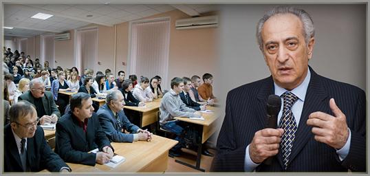 Отчет — юридический факультет