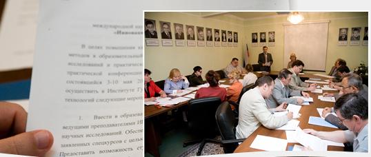 Школа бизнеса — действенная структура Института