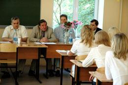 Выпускной государственный экзамен