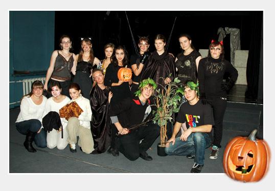 Halloween как элемент познания иноязычной культуры