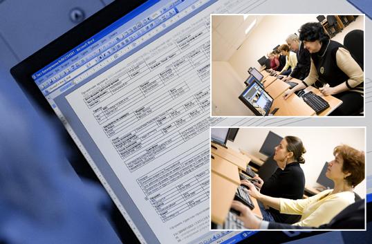 Повышение квалификации ППС и сотрудников института