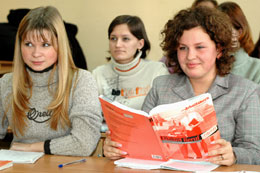 Подготовка к международному экзамену по немецкому языку Zertifikat Deutsch