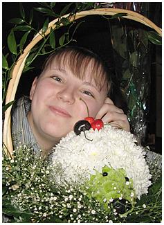 Малышева Надежда Сергеевна