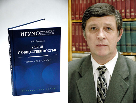 книга Кузнецова