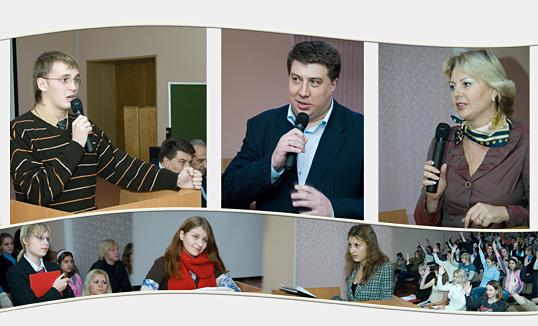 конференция студентов Института Гуманитарного образования