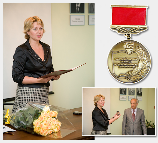 Поздравление Ю. М. Антоняна