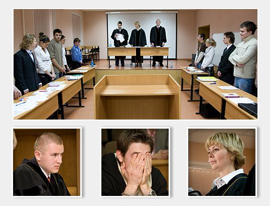 Учебный судебный процесс — 15 мая 2008 года