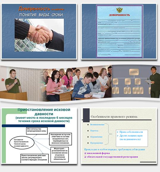 Учеба в институте — процесс творческий