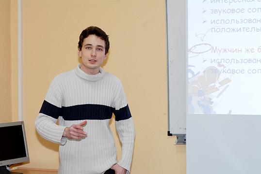 Секция «Проблемы управления инновационными проектами»