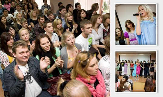 Посвящение в студенты – праздник на все времена!