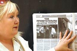 Защита практики факультета журналистики