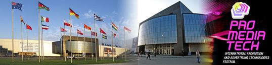 Международный фестиваль технологий и продвижения рекламы