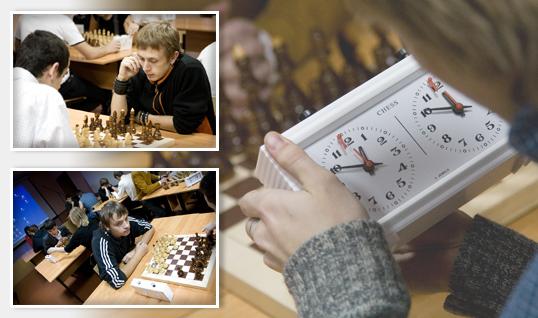 Чемпионат Института гуманитарного образования и информационных технологий по шахматам