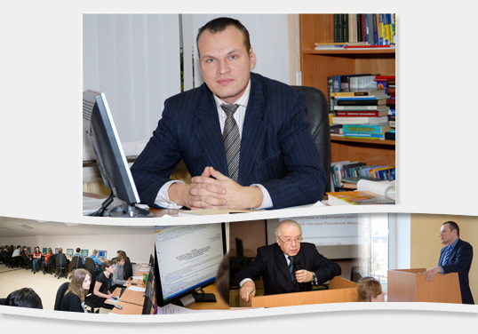 Новый факультет — Бизнес-администрирования