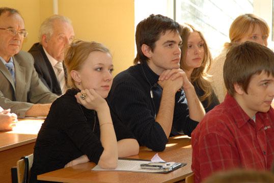 Конференция — Специалисты нового поколения: компетентность в решении новых приоритетных задач