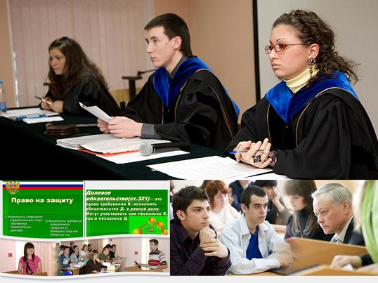 Юристы будущего