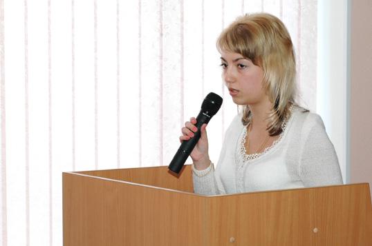 Планирование: международные, экономические, правовые и психологические проблемы