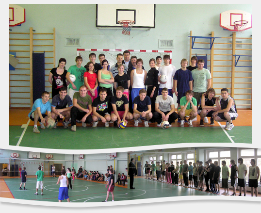 Чемпионат ИГУМО по волейболу