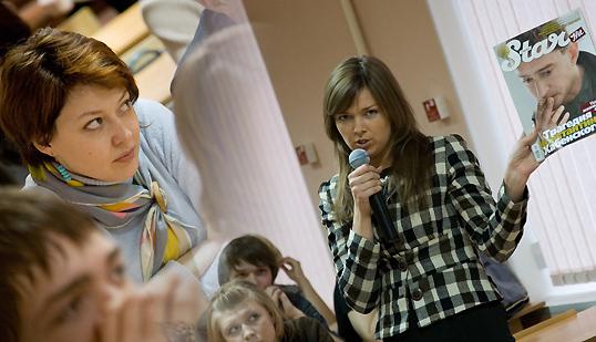 Встреча студентов факультета журналистики с учениками московских школ