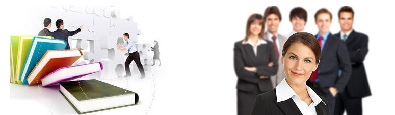 Управление персоналом и менеджмент: новые горизонты специальностей