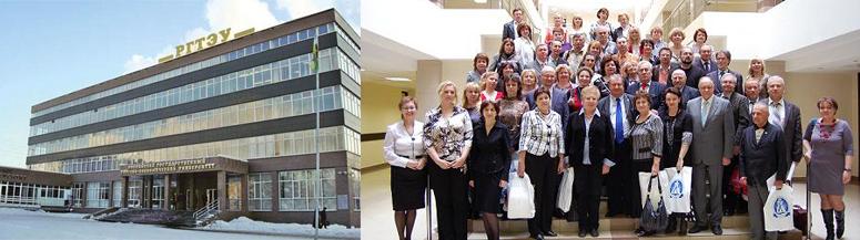 ИГУМО на Всероссийской конференции заведующих кафедрами рекламы и PR