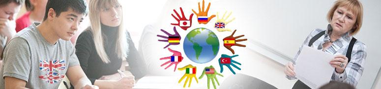 Практика студентов факультета иностранных языков