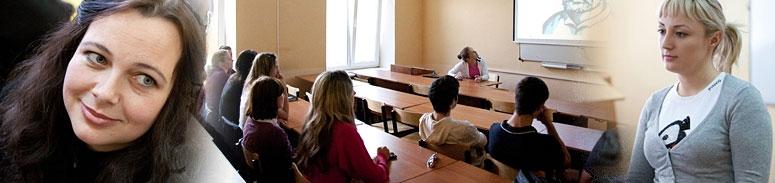 Практика студентов факультета психологии
