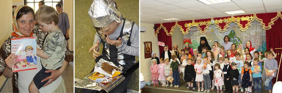 Пасхальный православный спектакль