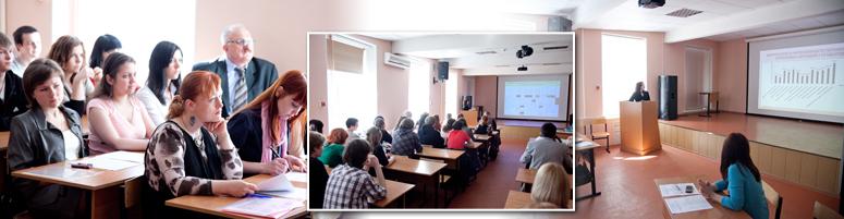 Конференция на факультете психологии ИГУМО – серьезная заявка на грант института