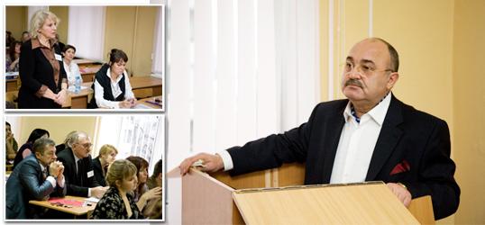 """""""Современные методы психотерапии и психологического консультирования"""" 2"""