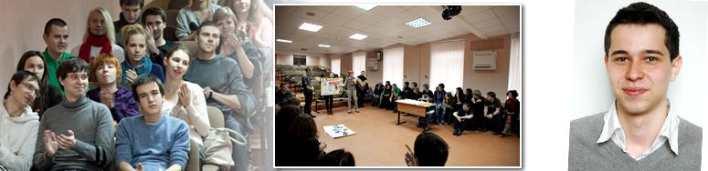 Николай Иванченко, студент 4-го курса факультета психологии ИГУМО очной формы обучения.