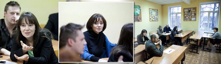 Психологическое образование в рамках нового образовательного подхода
